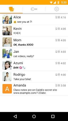 Zendo 보안 메신저