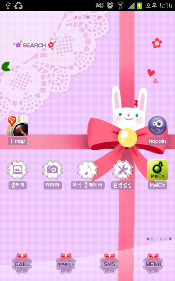 CUKI Themes - screenshot