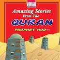 Amazing Stories from Quran 1 icon