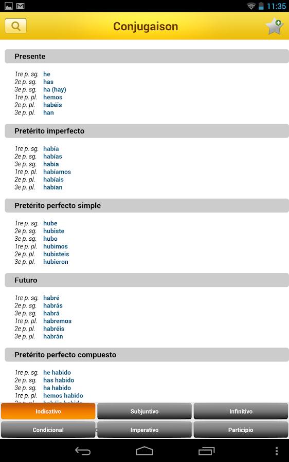 Dictionnaire espagnol-français - screenshot