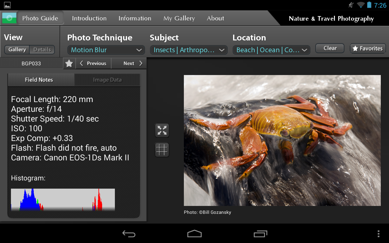 Photo Guide: Nature & Travel- screenshot