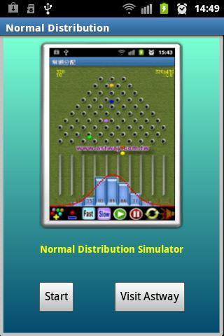 常態分配模擬器