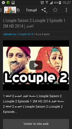 l'couple - لكوبل