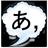 Google 日本語入力 CGI API テストクライアント logo