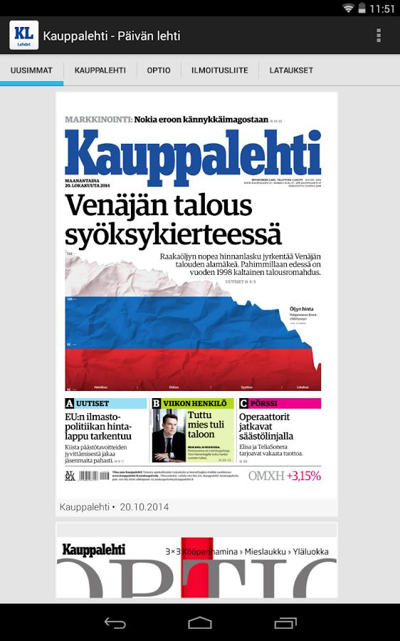 Kauppalehti - näköislehdet- screenshot