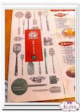 森本日式和風洋食堂
