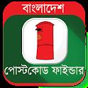 Post Code Finder Bangladesh icon