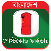 Post Code Finder Bangladesh