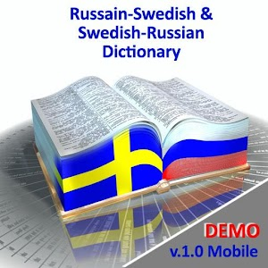 Sweden4rus.nu Android App