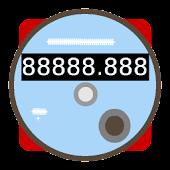 Water Meter Bill Checker
