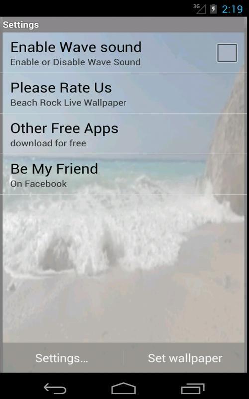 Παραλία Βράχος Ζωντανή - screenshot