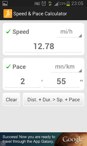 【免費健康App】Speed & Pace Calculator-APP點子
