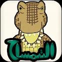 التمساح logo