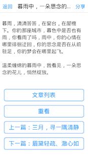 玩書籍App|散文随笔免費|APP試玩