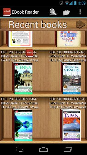 電子書閱讀器 PDF閱讀器