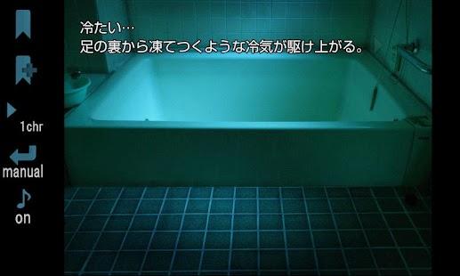 サナトリウム- スクリーンショットのサムネイル