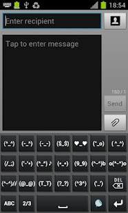 Emoji emotion keyboard - screenshot thumbnail