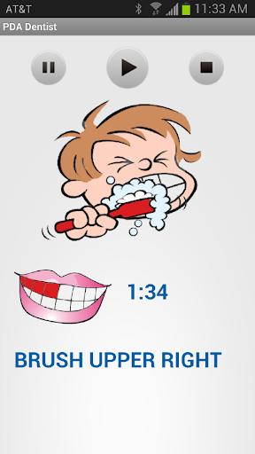 玩免費醫療APP|下載PDA Dentist app不用錢|硬是要APP