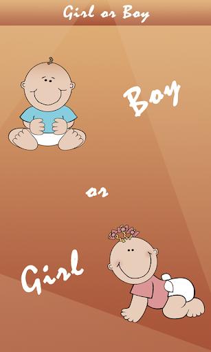 Gender Finder