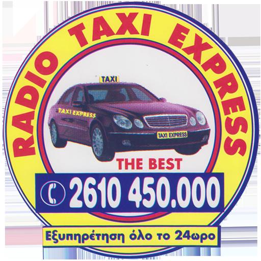 Patra Express LOGO-APP點子