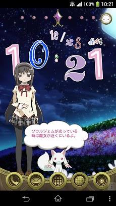 魔法少女まどか☆マギカfone [暁美ほむらVer.]のおすすめ画像2
