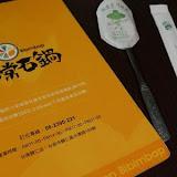 非常石鍋韓國料理(頭份店)