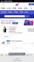 Screenshot of 증권뉴스통 2015
