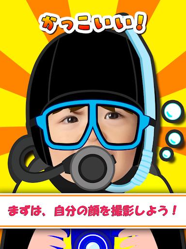 無料教育Appのおしごとたいけん!ARボクはすいちゅうカメラマン!|HotApp4Game