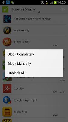 Autostart Disabler Free - screenshot