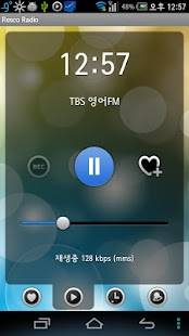 [한글] Resco Radio- screenshot thumbnail