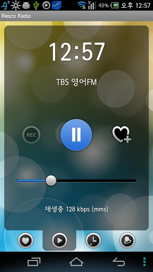 [한글] Resco Radio - screenshot