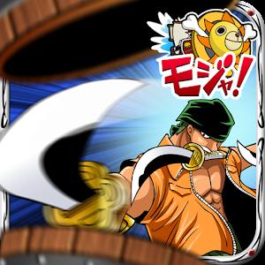 ONE PIECE 剣豪 ロロノア・ゾロ 歴戦の猛者達 動作 App LOGO-APP試玩