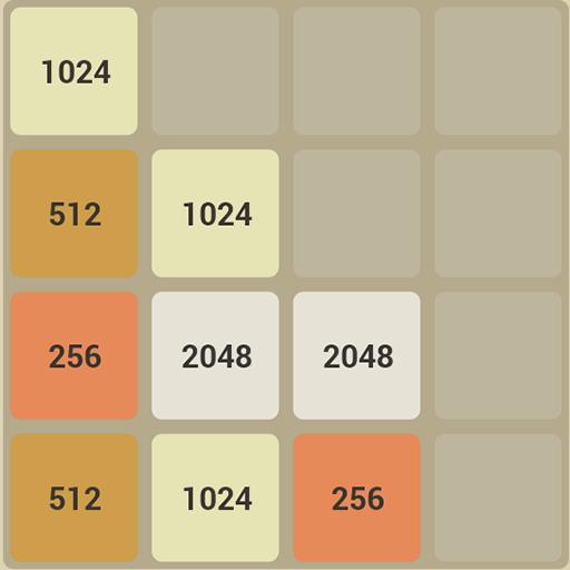 2048反转 LOGO-APP點子