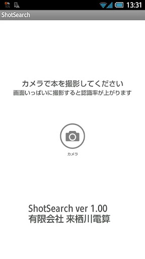 ShotSearch