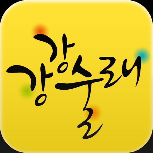 강강술래 경연대회 LOGO-APP點子