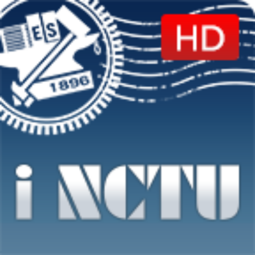 iNCTU-HD LOGO-APP點子