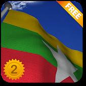 Burma Flag - LWP