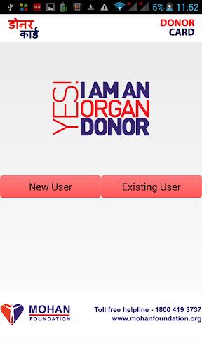 E-Donor Card App