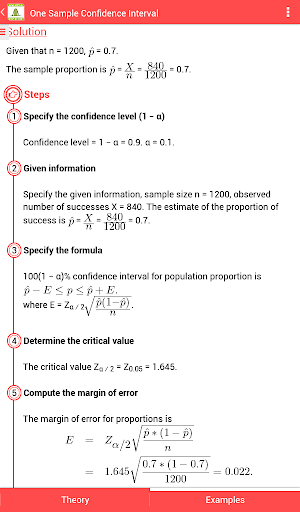 【免費教育App】Hypothesis Testing - I [Pro]-APP點子
