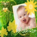بطاقات تهنئة 2013 icon
