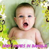 Baby Names Bangla Meaning