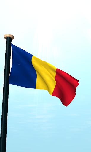 無料个人化Appのルーマニアフラグ3Dライブ壁紙|記事Game