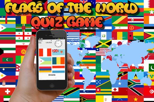 世界國旗遊戲