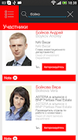 Screenshot of FACES of MAPIC 2013