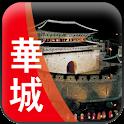 World Heritage Hwaseong logo