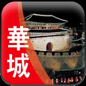 World Heritage Hwaseong