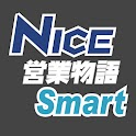 NICE営業物語Smart logo