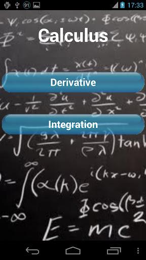 微積分公式