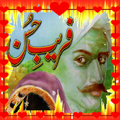 urdu novel-Fareb-e-Husan