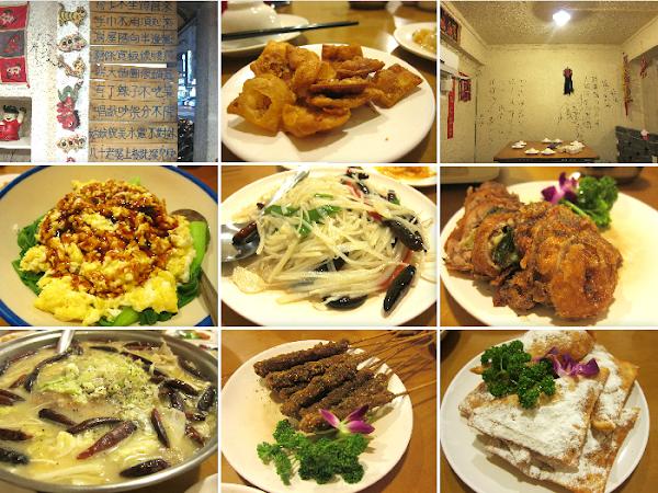 【台北 大安 / 秦味館 二訪】大漠風情~讓人流連忘返的陝西菜!